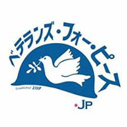 VFPジャパン